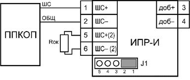 Ип 513-3су-а схема подключения