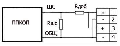 схема ИПР-10