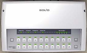 инструкция пользователя сигнал 20м