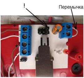 Подключение ручника ИПР 3СУМ